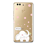 For Ultra Thin Pattern Case Back Cover Case Elephant Soft TPU for Huawei P10 Plus  P10  P9  P9 Lite  P9