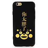 For Apple iPhone 7 7 Plus Case Cover Pattern Back Cover Case Cartoon Soft TPU 6s plus 6plus 6s 6
