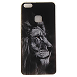 For Huawei P8 Lite (2017) P10 Case Cover Lion Pattern HD Painted TPU Material IMD Process Phone Case P10 Lite Honor 6X Y5 II Y6 II