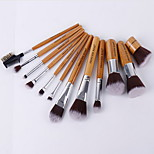1set 12PCS Makeup Brush Set Synthetic Hair Professional Synthetic Face Eye Lip