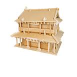 Puzzles 3D - Puzzle Bausteine Spielzeug zum Selbermachen Chinesische Architektur Holz Model & Building Toy