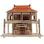 Jigsaw Puzzles 3D Puzzles Building Blocks DIY Toys Architecture Wood Model & Building Toy