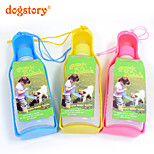 Portable 300ml Travel Pet Water Bottle Fashion Pet Cat Dog Kettle Travel Dog Bowls