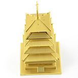 Jigsaw Puzzles 3D Puzzles Building Blocks DIY Toys Architecture Metal Model & Building Toy