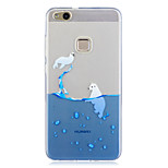 For Huawei P10 Lite P10 Case Cover Translucent Pattern Back Cover Case Playing with Apple Logo Soft TPU