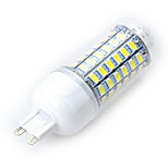 Marsing G9 69-5730SMD  Cold White LED Lights AC220-240V Corn Blub(1PCS)