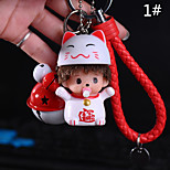 Bag / Phone /  Keychain charm for grils cartoon woman with bell Charm PVC