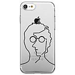 iPhone 7 plusz 7 burkolata környezetbarát rajzfilm minta hátlapját vonalak esetében / hullámok rajzfilm puha TPU iPhone 6s plus 6s 6 se 5