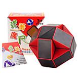 Кубик рубик Спидкуб Кубики-головоломки
