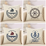 Set Of 4 Voyager Rudder Printing Pillow Cover 45*45Cm Cushion Cover Classic Pillow Case