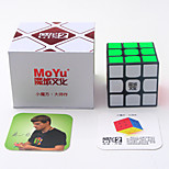 MoYu WeiLong GTS V2 Speed Cube DIY KIT Magic Cube 3D Puzzles Educational Toy Stickers Jigsaw Puzzle Smooth Sticker