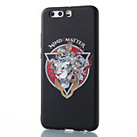 For Huawei mate8 mate9 Pro Case Cover Tiger Pattern Relief TPU Material Phone Case P10 P9 P8 Lite 2017 6X NOVA V9