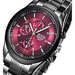 Herrn Paar Sportuhr Militäruhr Kleideruhr Modeuhr Armbanduhren für den Alltag Armbanduhr Armband-Uhr Quartz Legierung BandVintage