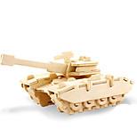 Пазлы Набор для творчества 3D пазлы Металлические пазлы Строительные блоки Игрушки своими руками Танк Натуральное дерево