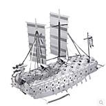 Пазлы Набор для творчества 3D пазлы Металлические пазлы Строительные блоки Игрушки своими руками Военные корабли Алюминий