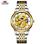 Муж. Спортивные часы Часы со скелетом Модные часы Механические часы Китайский С автоподзаводом Защита от влаги Светящийся Фосфоресцирующий