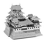 Пазлы 3D пазлы Металлические пазлы Строительные блоки Игрушки своими руками Квадратный Алюминий