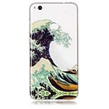 Чехол для huawei p9 lite p8 lite корпус крышка волны образец высокая проницаемость tpu материал imd технология флеш-накопитель телефон