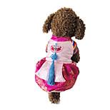Собака Костюмы Одежда для собак Косплей Вышивка