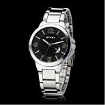 Γυναικεία Ανδρικά Μοδάτο Ρολόι μηχανικό ρολόι Χαλαζίας κράμα Μπάντα Καθημερινά Λευκή