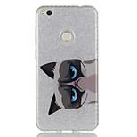 Case for Huawei P8 Lite (2017) P9 IMD Back Cover Cat Animal Glitter Shine Hard TPU P9 Lite P8 Lite