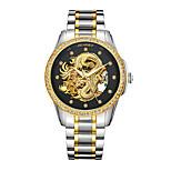 Муж. Модные часы Японский С автоподзаводом Защита от влаги С гравировкой Фосфоресцирующий Нержавеющая сталь Позолота 24К Группа Люкс