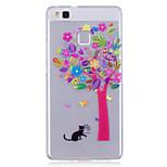 Чехол для huawei p10 lite p10 phone case tpu материал imd процесс цветной дерево узор hd телефон чехол чехол 8 p9 lite p8 lite y6 ii y5 ii