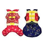 Собака Костюмы Одежда для собак Новый год Вышивка Темно-синий Красный