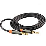 3,5 мм аудио разъем Кабель, 3,5 мм аудио разъем to 3,5 мм аудио разъем Кабель Male - Male Позолоченная медь 1.5M (5Ft)
