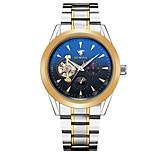 Муж. Часы со скелетом Механические часы Японский С автоподзаводом Фосфоресцирующий сплав Группа Серебристый металл