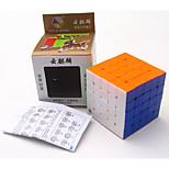 Кубик рубик Спидкуб Кубики-головоломки Обучающая игрушка Пазлы Анти-поп Регулируемая пружина Водонепроницаемый Пластик