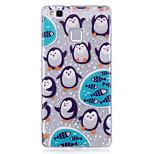 Чехол для huawei p10 lite p10 phone case tpu материал imd процесс penguin шаблон hd телефон чехол чехол 8 p9 lite p8 lite y6 ii y5 ii