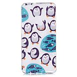 Чехол для huawei p10 p10 lite чехол для крышки пингвина узор окрашенный высокий проникающий тп материал imd процесс мягкий чехол телефон
