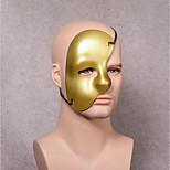 Играть на сцене одноглазый многоцветный пластик наполовину маска для лица цвет случайный