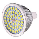 7W Точечное LED освещение MR16 48 SMD 2835 600-700 lm Тёплый белый Холодный белый Естественный белый Декоративная V 1 шт. MR16