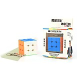 Кубик рубик Спидкуб Избавляет от стресса Кубики-головоломки Обучающая игрушка Анти-поп Регулируемая пружина