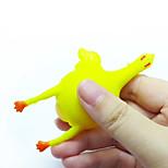 Игрушки Цыпленок Пластик