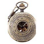 Муж. Жен. Карманные часы С автоподзаводом Защита от влаги сплав Группа Бронза