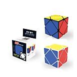 Кубик рубик QIYI QICHENG A 151 Спидкуб Кубики-головоломки