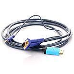 HDMI 1.4 Кабель-переходник, HDMI 1.4 to VGA Кабель-переходник Male - Male 2.0m (6.5Ft)