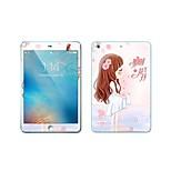 Закаленное стекло Защитная плёнка для экрана для Apple iPad Mini 3/2/1 Защитная пленка для экрана и задней панели Уровень защиты 9H 2.5D
