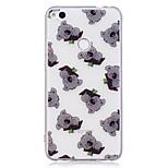 Чехол для huawei p10 lite p10 чехол для крышки коала шаблон tpu материал imd craft мобильный телефон кейс для huawei p8 lite (2017)