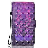 Чехол для huawei p10 p10 lite phone case 3d эффект лебедь узор pu материал кошелек раздел телефон корпус p9 lite p8 lite p8 lite 2017