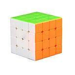 Кубик рубик MFG2005 Спидкуб 4*4*4 Кубики-головоломки Пластик