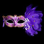 маскарадная маска маска марти грас маска Хэллоуин костюм маска для Хэллоуина
