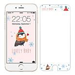 Закаленное стекло Защитная плёнка для экрана для Apple iPhone 8 Защитная пленка для экрана HD 2.5D закругленные углы Взрывозащищенный Узор