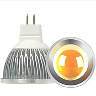 2 pcs ON GU5.3(MR16) 4 W COB 500 LM Warm White A60(A19) Dimmable / Decorative Spot Lights DC 12 V