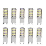 ®Shenmeile 10pcs G9 52LED SMD2835 3W 300-400LM AC 100V-240V No Flicker Warm White/White IP65 LED Bi-pin Lights