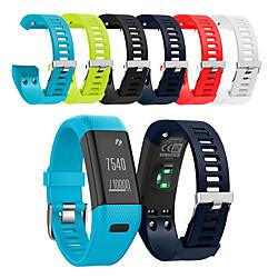 Smart Watch Band for Garmin 1 pcs Sport Band Silicone Replacement  Wrist Strap for Vivosmart HR(Plus) miniinthebox