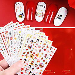 Health & Wellbeing 1 pcs Full Nail Stickers Creative / Animal nail art Manicure Pedicure Glossy / Ergonomic Design / Creative Elegant / Chinoiserie Party / Evening / Daily / Festival